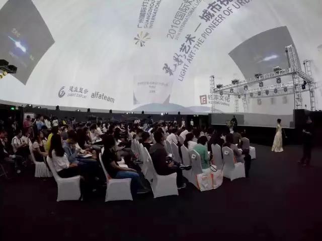 穿粤传奇——2016国际灯光创意城市沙龙广州塔上精彩举行